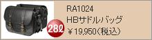 Ra1024