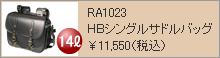Ra1023