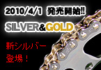 Silver_gold_banner