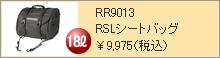 Rr9013
