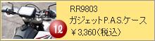 Ra9803