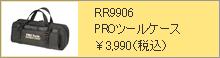 Rr9906