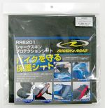 RR6201package2