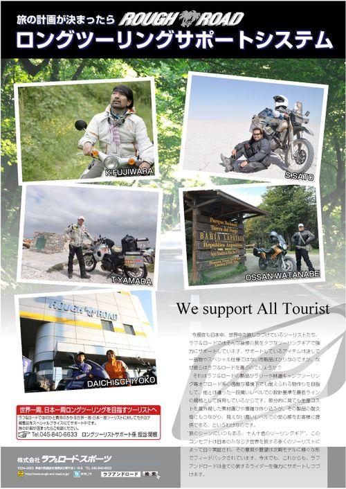 WTJ-leaflet