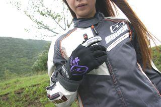 Megumi 2