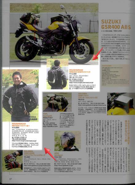 20130713単車倶楽部5