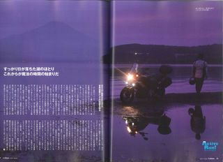 20130911 outrider4