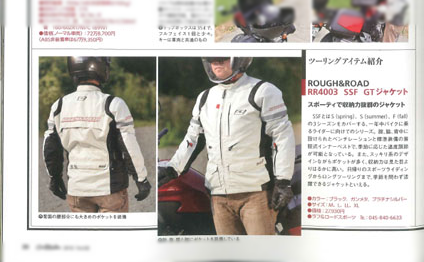 20130911 outrider5