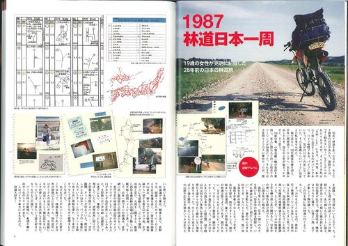 20150529 林道ガイド-3