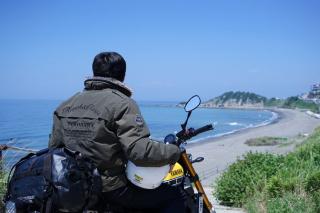 Akiba coast