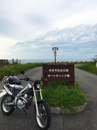 Shiunji camp site