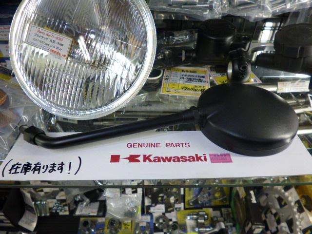 P1030115