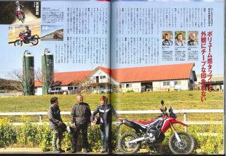 20170301 bikejin-3