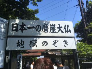 Nokogiriyama2