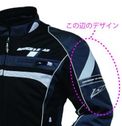 7330肩デザイン