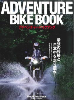 20170901 bikejin-4