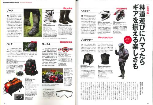 20170901 bikejin-6
