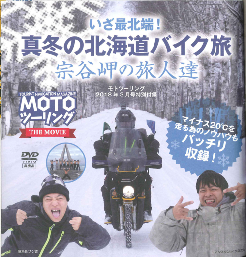 Moto04