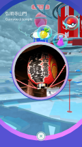 Pokémon GO_2018-02-01-23-15-16