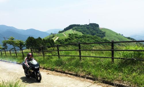 Oonoyama