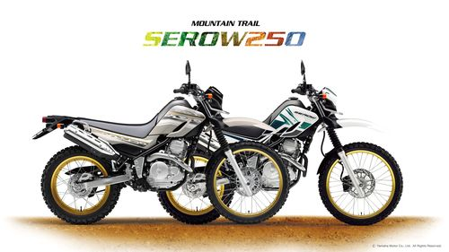 Serow_001wide