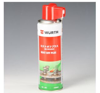 WU0890-200