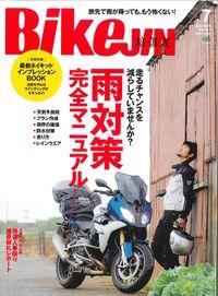 20160601 bikejin-1