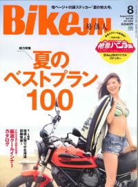 20160701 bikejin-1