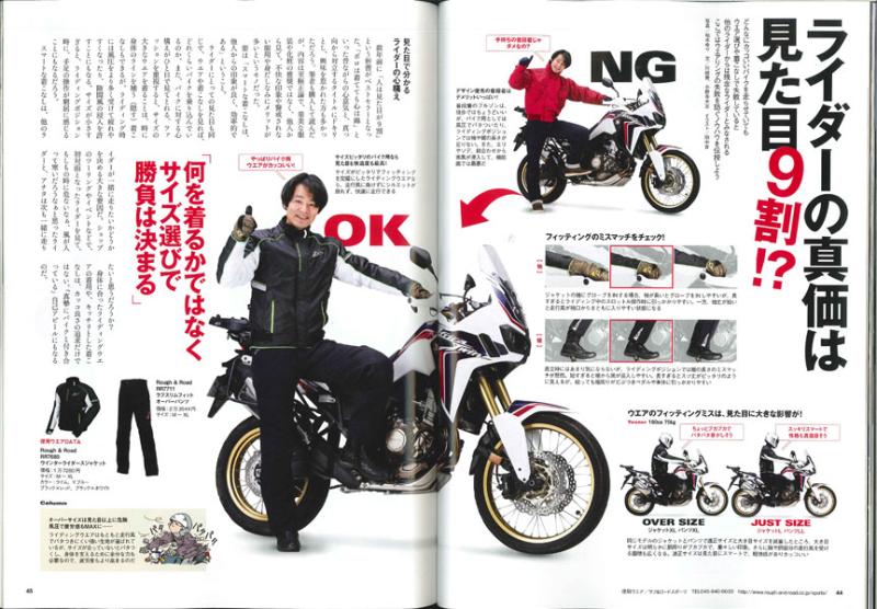 20170201 bikejin-2
