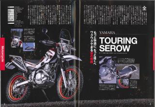 20170301 bikejin-5