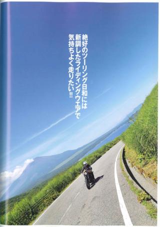 20170401bikejin-4