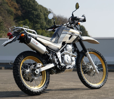 Serow250 rear