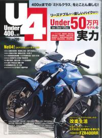 20170406 U400-1