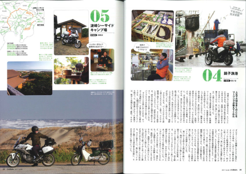 20170424 outrider-3