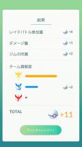 Pokémon GO_2017-11-11-12-35-18