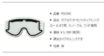 Pg3265