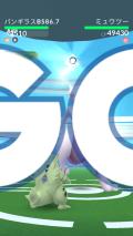 Pokémon GO_2017-11-11