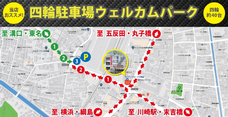 Kawa_map1-1-12