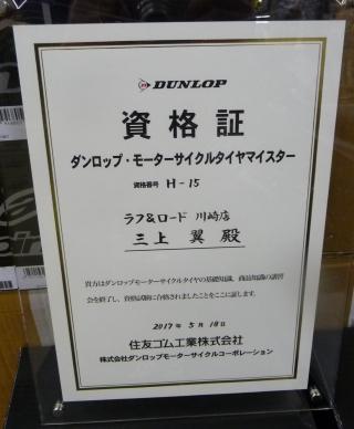 P10606282