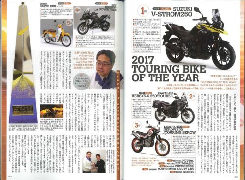 20180401 motoツー-2