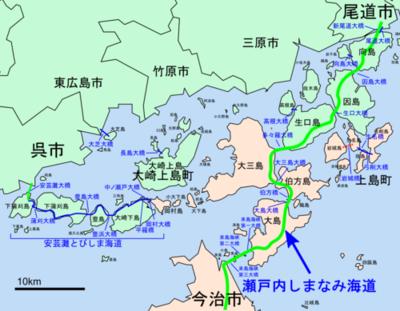 500px-Road_bridges_in_Shimanami-Tobishima