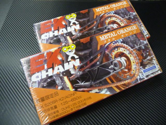Mikamiblog 20151109 (2)