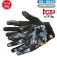 RR8637 ウインドガードグローブEX 【★新色:ブラック×レッド、デジタルカモ】