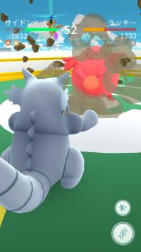 Pokémon GO_2017-02-14-07-17-02