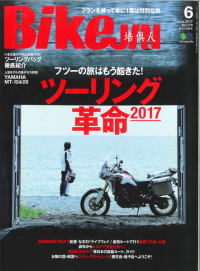 20170501 bikejin-1