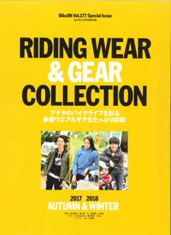 20171001 bikejin2