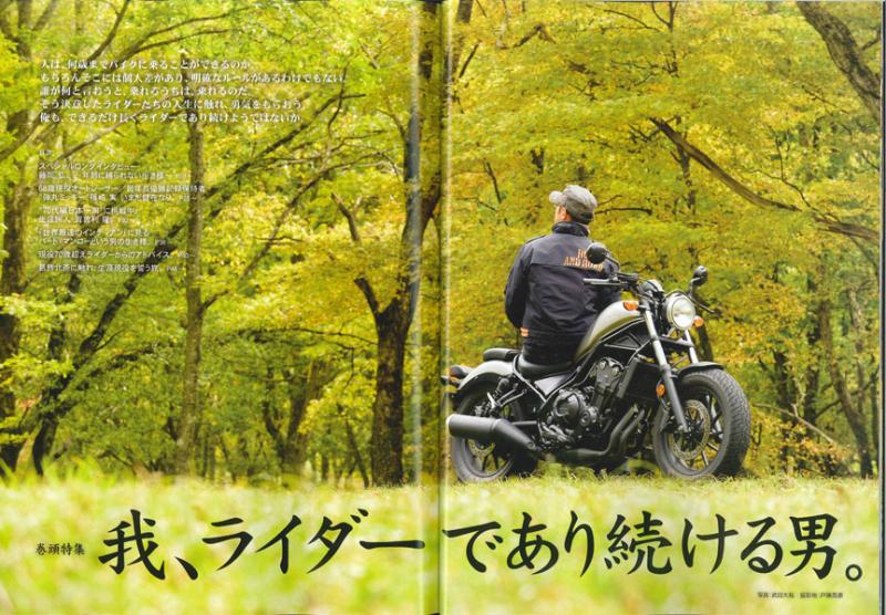 20171106 風まかせ-2
