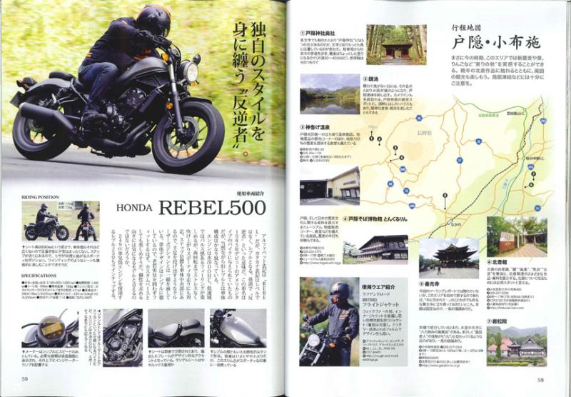 20171106 風まかせ-3