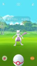 Pokémon GO_2017-11-11-12-35-35