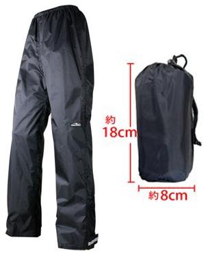 パンツ 本体と袋
